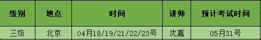 f0439abbd99cd12fd6cbb60484e20f1.png