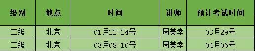 3116c26b23ca1c90350f05912801f1a.png